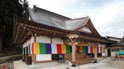 月布山宝蔵寺 本堂