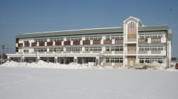 大石田町統合中学校