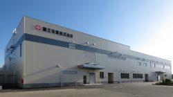 蔵王米菓 工場